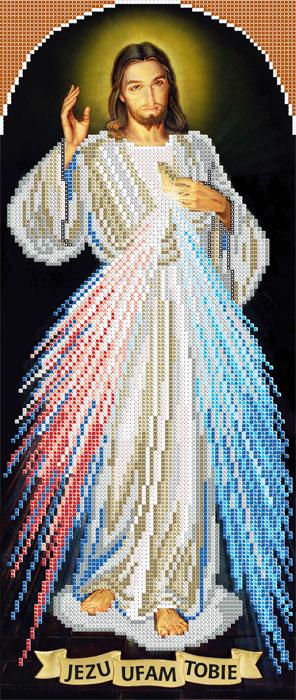 Ангеліка  інформація про вишивку bc6faf90a0d7f