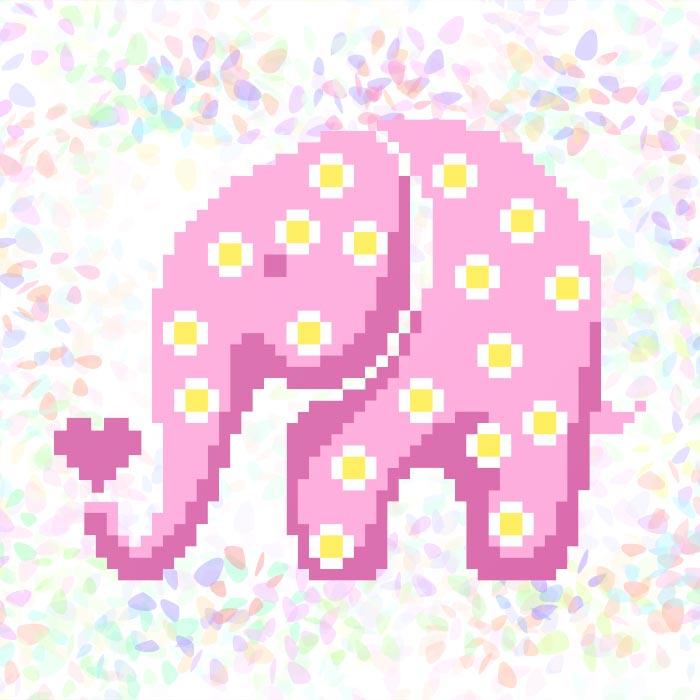 K119 — Рожевий слон