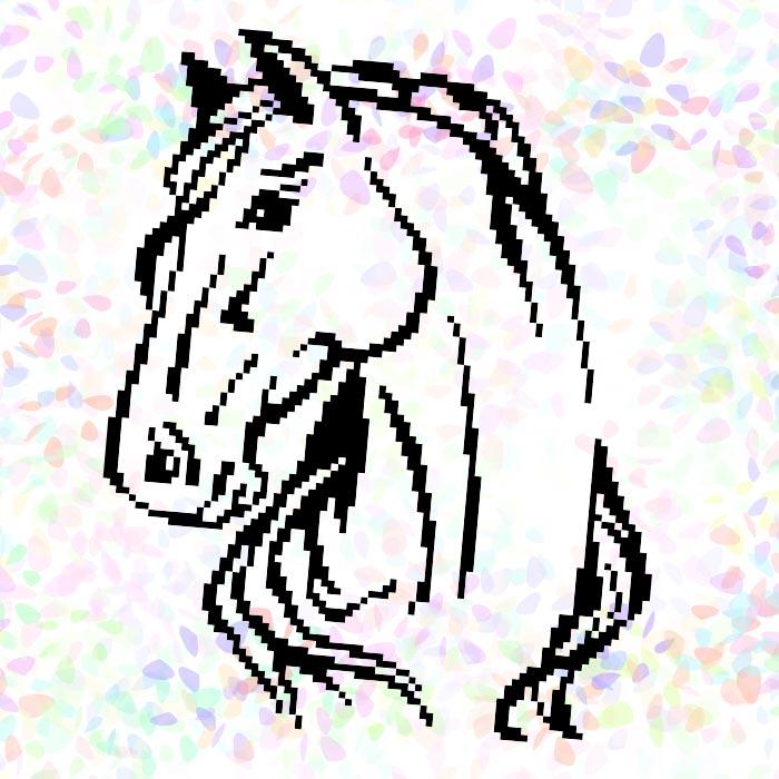 K320 — Кінь (1 фраґмент)